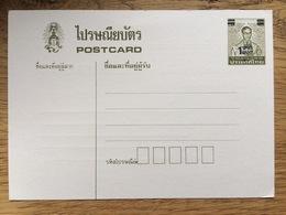 Thailand Postal Stationery Post Card **, MNH, Overprint - Thailand