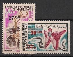 Mauritanie - 1974 - N°Yv. 313 à 314 - Artisanat - Neuf Luxe ** / MNH / Postfrisch - Mauretanien (1960-...)