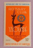 "CAMEROUN YT 619 NEUF(**) ""20 EME ANNIVERSAIRE DE LA ROTARY CLUB ""ANNÉE 1977 - Cameroon (1960-...)"