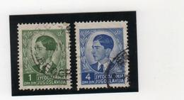 YOUGOSLAVIE    1939-40  Y. T. N° 357  à  369  Incomplet  Oblitéré - 1931-1941 Royaume De Yougoslavie