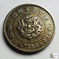 KOREA - 1/4 Yang - 1898 - Korea (Noord)