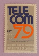 "CAMEROUN YT PA 295 NEUF(**) ""FRANCE TELECOM ""ANNÉE 1979 - Cameroon (1960-...)"