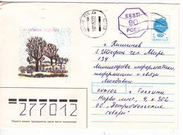 Estonia  To Moldova , 1992 , Machine Stamp , Used Pre-paid Envelope - Estonia