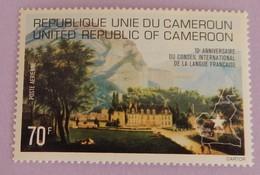 """CAMEROUN YT PA 258 NEUF(**) """"CONSEIL INTERNATIONAL DE LA LANGUE FRANÇAISE """"ANNÉE 1977 - Cameroon (1960-...)"""