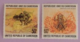 "CAMEROUN YT 621/622 NEUFS(**) ""GRENOUILLES CAMEROUNAISES ""ANNÉE 1978 - Cameroon (1960-...)"