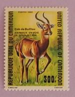 "CAMEROUN YT 663 NEUF(**) ""COB DE BUFFON ""ANNÉE 1981 - Cameroon (1960-...)"