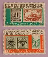 "CAMEROUN YT PA 266/267 NEUF(**) ""JUFILEX 77 ""ANNÉE 1977 - Cameroon (1960-...)"