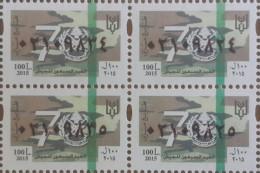 Lebanon NEW 2015 Fiscal Revenu Stamp MNH - 100 LL  70th Anniv Of The Lebanese Army - Blk/4 - Lebanon