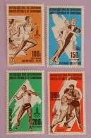 """CAMEROUN YT PA 301/304 NEUF(**) """"JO DE LAKE PLACID ET DE MOSCOU """"ANNÉE 1980 - Cameroon (1960-...)"""
