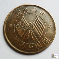 CHINA - 10 CASH - 1912 - Chine