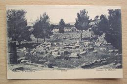 EUROPA GRECIA HELLAS GRECE  CARTOLINA  POST CARD FROM OLIMPIA OLYMPIE - Grecia