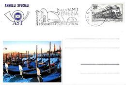ITALIA - 1971 VENEZIA Salviamo Venezia Convegno Filatatelico Numismatico (gondola) - Targhetta Meccanica - Francobolli