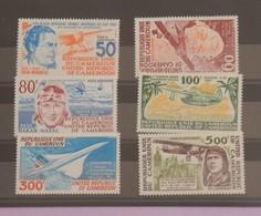 """CAMEROUN YT PA 259/264 NEUFS**MNH """"RÉTROSPECTIVE DE L AVIATION """"ANNÉE 1977 - Cameroon (1960-...)"""