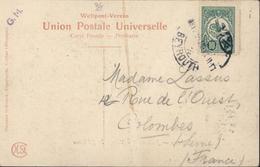 Turquie YT 146 10 Pa Vert CAD Bilingue Beyrouth 8 2 1911 CPA Village De Béthanie Ed Vester Et Co Jérusalem G.M. - 1858-1921 Imperio Otomano