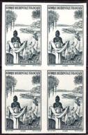 AOF (1947) Azwa Washerwomen At Niger. Imperforate Block Of 4.  Scott No 54, Yvert No 42. - Autres