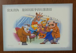 Cartoon Sheep,Giraffe,monkey,giant Panda,fox,China 2002 Foundation Of Act Bravely For Justise Advert Pre-stamped Card - Giraffes