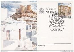 España Entero Postal Nº 150 USADO - Stamped Stationery