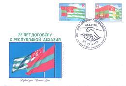 2019. Transnistria, 25y Of The Treaty Of The PMR/Transnistria With Abkhazia, FDC,  Mint/** - Moldova