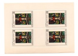 Dispertion D'une Collection D'environ 130 Très Beaux Blocs De Tchécoslovaquie ** - Blocs-feuillets