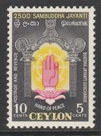 Sri Lanka Ceylon 1956 The 2500th Anniversary Of Buddhism 10 + 5 C Multicoloured SW 302 * LMM - Sri Lanka (Ceylon) (1948-...)