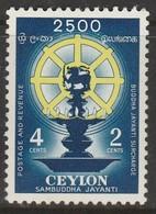 Sri Lanka Ceylon 1956 The 2500th Anniversary Of Buddhism 4 + 2 C Multicoloured SW 301 * LMM - Sri Lanka (Ceylon) (1948-...)