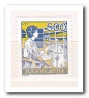 Joegoslavië 1988, Postfris MNH, Postal Service 12½ - Ongebruikt