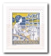 Joegoslavië 1988, Postfris MNH, Postal Service 13¼ - Ongebruikt