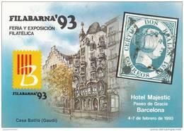 España HR 122 - Blocs & Hojas