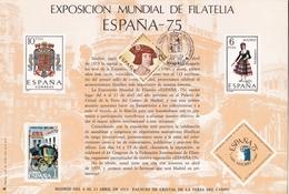 España HR 15 Usada - Blocs & Hojas