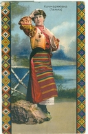 Widoki I Typy Ukrainy. Types D'Ukraina 1912 - Non Voyagé. - Ukraine