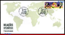 Ref. BR-V2018-071D BRAZIL 2018 RELATIONSHIP, WITH INDIA, ARCHITECTURE,, TIGER, BIRDS, FRUITS, FDC 1V - Félins