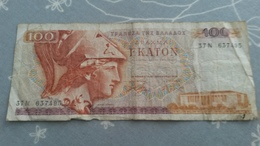 GRECE - 100 Drachmes - Griekenland