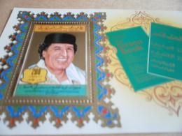 Miniature Sheets Libya Green Book - Libya