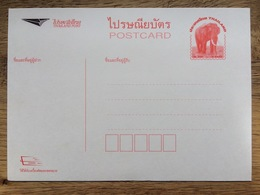 Thailand 2004 Postal Stationery Post Card, Elephant **, MNH - Thailand