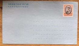 Thailand 2004 Postal Stationery Aerogramme Phu Prabhat Historical Park, Udon Thani Province**, MNH - Thailand