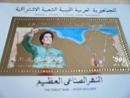 Miniature Sheets Libya The Great Man - River Builder - Libya
