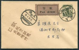 1931 China Shanghai - Manchouli Eurasia Second Trial Flight Cover. - Chine