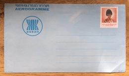 Thailand Postal Stationery Aerogramme **, MNH - Thailand
