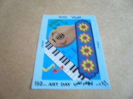 Miniature Sheets Iraq Day Instruments - Iraq