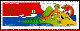 Ref. BR-3235 BRAZIL 2012 RELATIONSHIP, BICENTENNIAL OF CHINESE, IMMIGRATION, DRAGON, SET MNH 2V Sc# 3235 - Bateaux