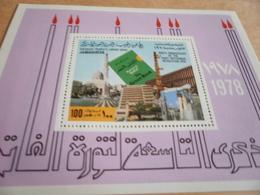 Miniature Sheets Libya 9th Anniversary Of Sept Revolution - Libye