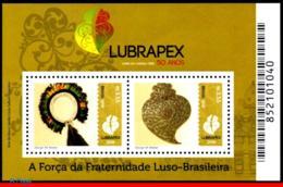 Ref. BR-V2016-05 BRAZIL 2016 PHILATELIC EXHIBITION, LUBRAPEX, LUSO-BRAZIAN, FRATERNITY, PORTUGAL, ART, MNH 2V - Expositions Philatéliques