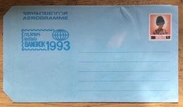 Thailand 1993 Postal Stationery Aerogramme **, MNH - Thailand