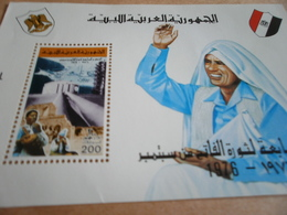 Miniature Sheets Libya 7th Anniversary Of Sept Revolution - Libya