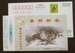 Tiger Painting,China 1998 Shanghai Urban Cooperative Bank Lunar New Year Of Tiger Year Greeting Pre-stamped Card - Chinese New Year