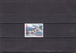 Ecuador Nº 1383 - Ecuador