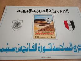 Miniature Sheets Libya 1975 Independence Anniversary - Libya