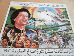 Miniature Sheets Libya 13th Anniversary 1st Sept Revolution - Libya