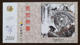 Monkey & Waterfall Painting,China 2004 Shanghai Bank Lunar New Year Of Monkey Year Greeting Pre-stamped Card - Chinese New Year