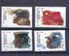 190031774  CHINA  YVERT    Nº  2839/42  **/MNH - 1949 - ... République Populaire